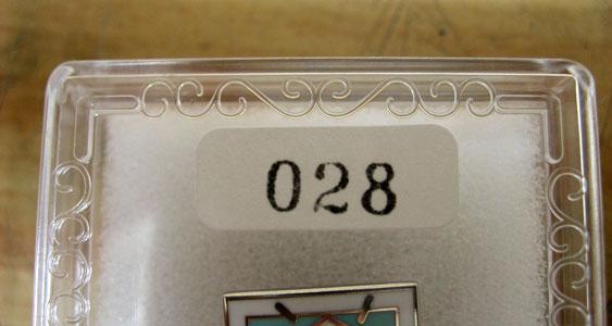 通し番号ラベルの画像
