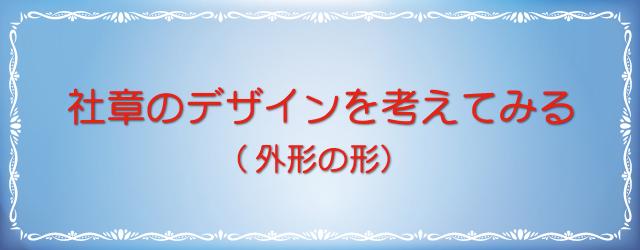 gaikei_640